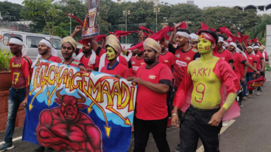 Bulls'I show their support for Bengaluru Bulls
