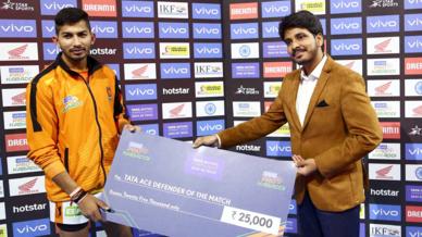 Match 96: Puneri Paltan vs Tamil Thalaivas