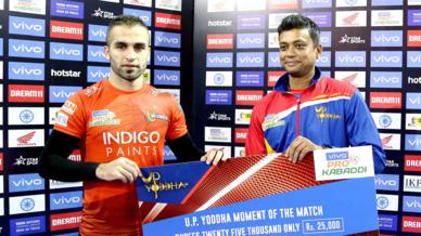 Match 130: U Mumba vs Haryana Steelers