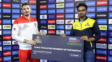 Match 54: Gujarat Fortunegiants vs Patna Pirates