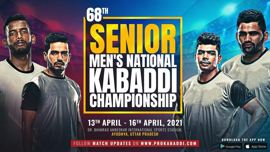 Everything you need to know about 68th Senior Men's National Kabaddi Championship