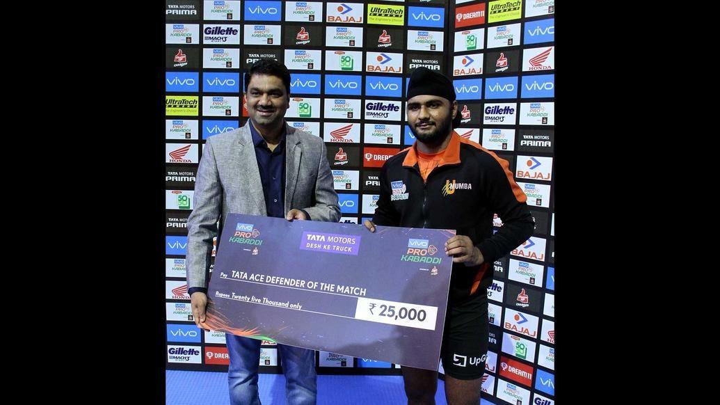 Match 79: U Mumba vs Dabang Delhi K.C.