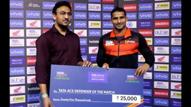 Match 43: U Mumba vs Patna Pirates