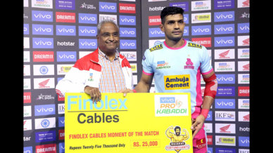 Match 44: Gujarat Fortunegiants vs Jaipur Pink Panthers