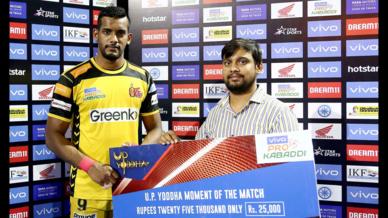 Match 129: U.P. Yoddha vs Telugu Titans
