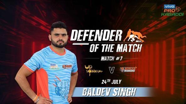 Match 7: Defender of the Match - Baldev Singh