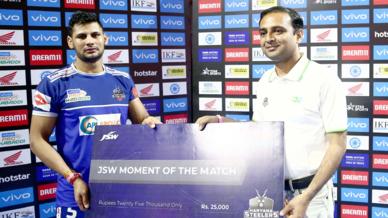 Match 114: Haryana Steelers vs Gujarat Fortunegiants