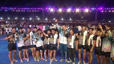 47th Junior National Kabaddi Championship: Day 4