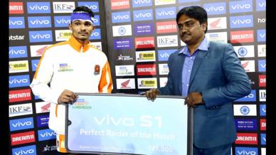 Match 81: Bengal Warriors vs Puneri Paltan