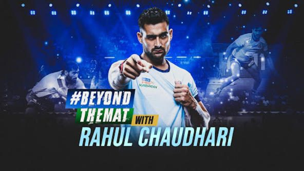 Beyond The Mat with Rahul Chaudhari